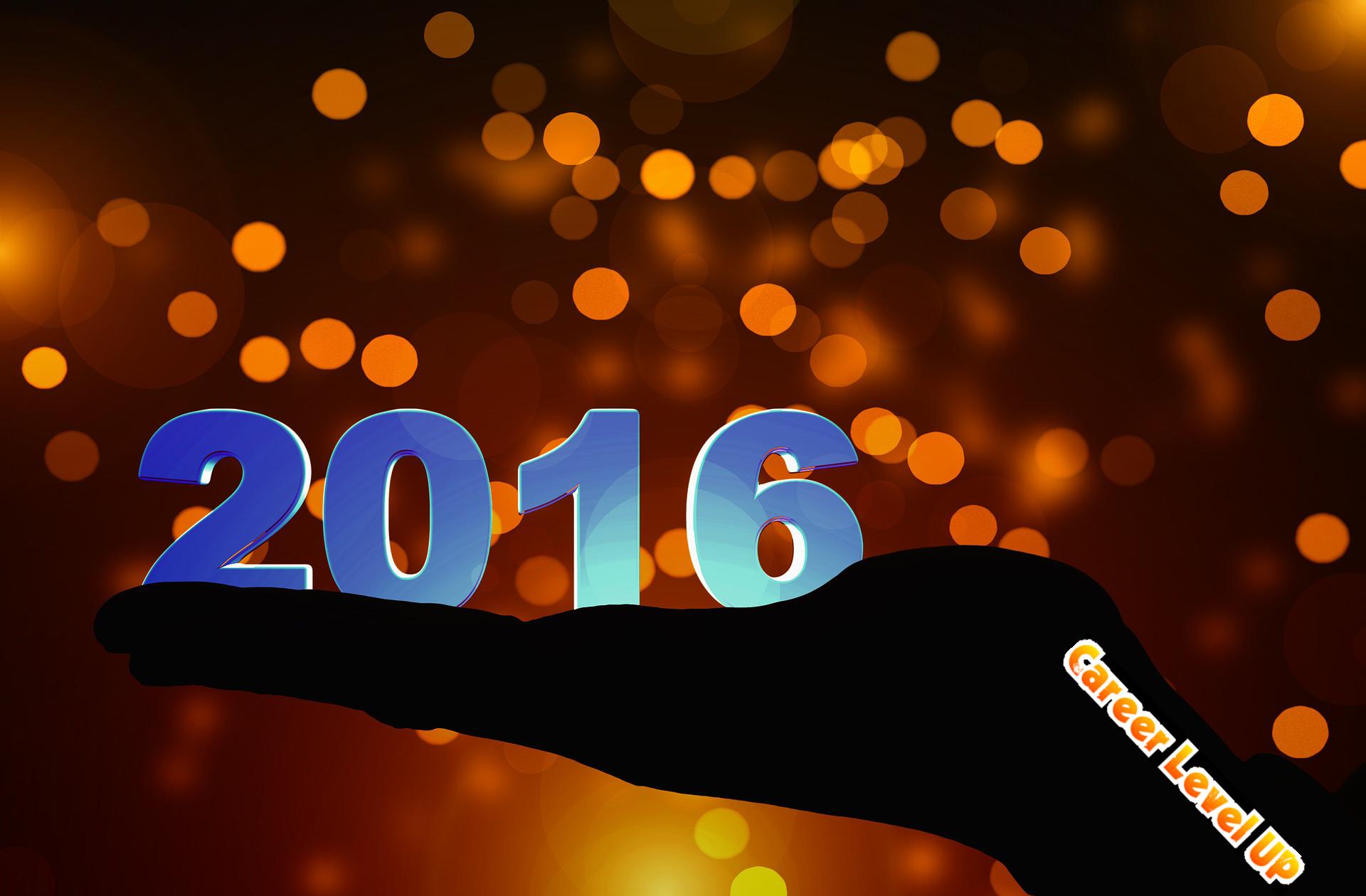 Bye 2015! CC 0